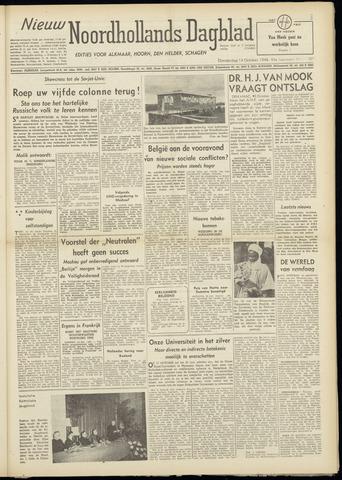 Nieuw Noordhollandsch Dagblad : voor Alkmaar en omgeving 1948-10-14