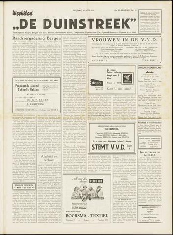 De Duinstreek 1958-05-16