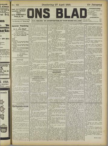 Ons Blad : katholiek nieuwsblad voor N-H 1916-04-27