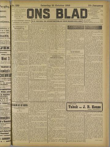 Ons Blad : katholiek nieuwsblad voor N-H 1916-10-21
