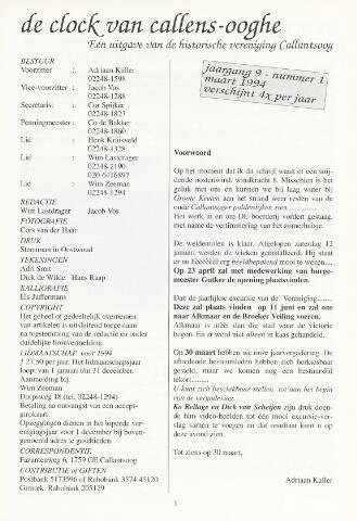 De Clock van Callens-Ooghe 1994