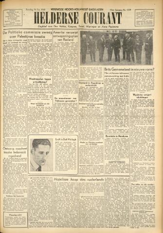 Heldersche Courant 1948-10-16