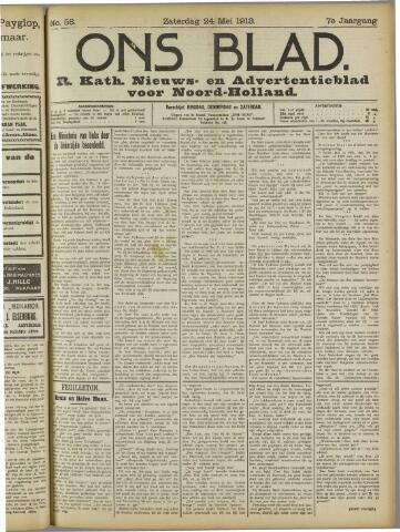 Ons Blad : katholiek nieuwsblad voor N-H 1913-05-24