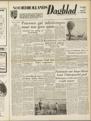 Noordhollands Dagblad : dagblad voor Alkmaar en omgeving 1954-10-26