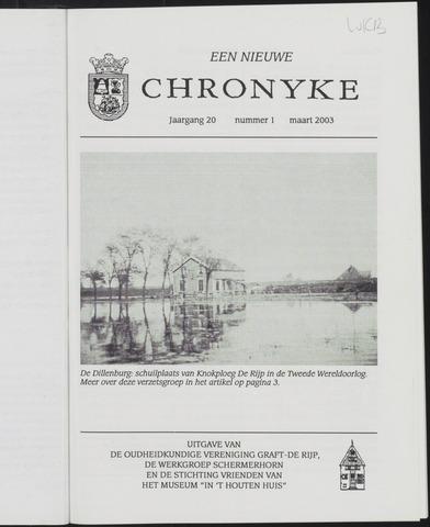 Een Nieuwe Chronyke van het Schermereiland 2003-03-01
