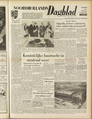 Noordhollands Dagblad : dagblad voor Alkmaar en omgeving 1953-05-21