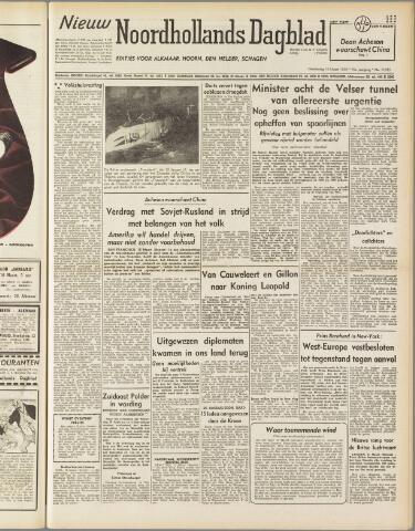Nieuw Noordhollandsch Dagblad : voor Alkmaar en omgeving 1950-03-16