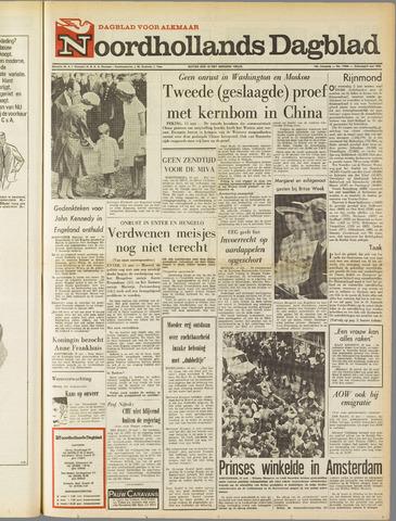 Noordhollands Dagblad : dagblad voor Alkmaar en omgeving 1965-05-15