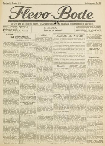 Flevo-bode: nieuwsblad voor Wieringen-Wieringermeer 1946-10-26