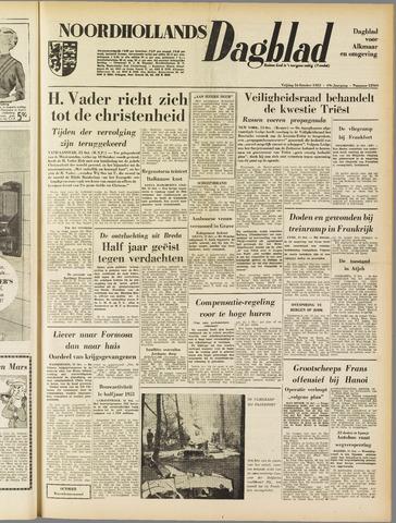 Noordhollands Dagblad : dagblad voor Alkmaar en omgeving 1953-10-16