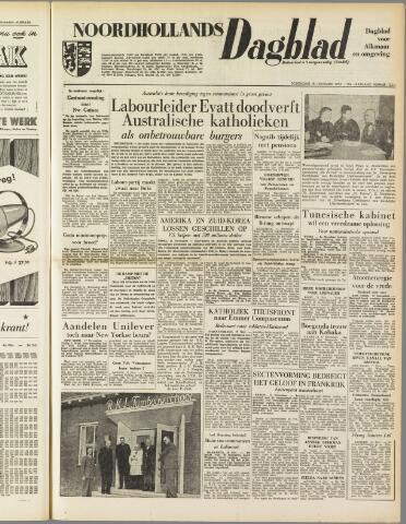 Noordhollands Dagblad : dagblad voor Alkmaar en omgeving 1954-11-18