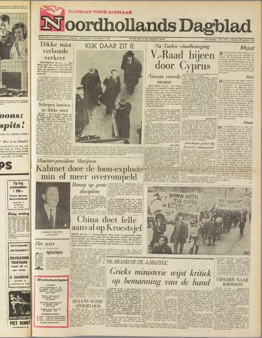 Noordhollands Dagblad : dagblad voor Alkmaar en omgeving 1963-12-28