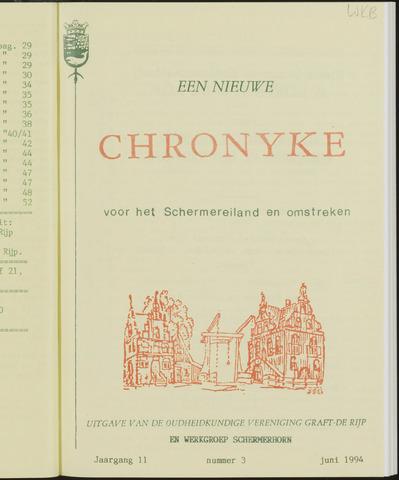 Een Nieuwe Chronyke van het Schermereiland 1994-06-01