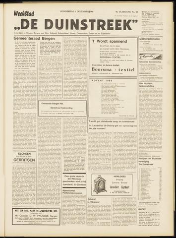 De Duinstreek 1966-12-01
