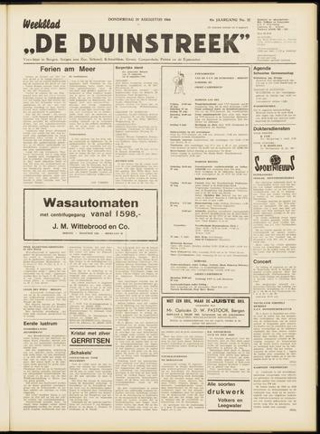 De Duinstreek 1966-08-25