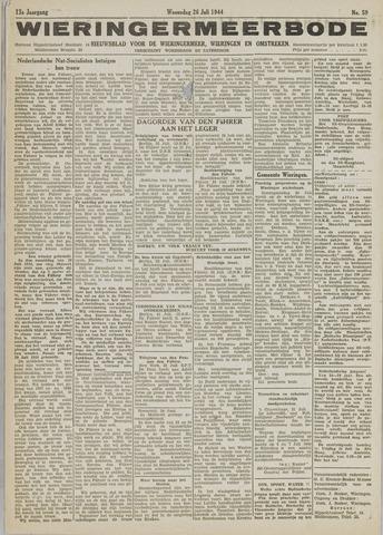 Wieringermeerbode 1944-07-26