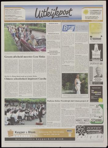 Uitkijkpost : nieuwsblad voor Heiloo e.o. 2005-07-20