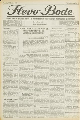 Flevo-bode: nieuwsblad voor Wieringen-Wieringermeer 1949-10-26