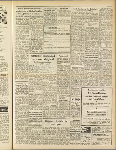 Nieuw Noordhollandsch Dagblad : voor Alkmaar en omgeving 1952-06-26