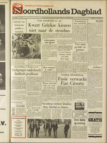 Noordhollands Dagblad : dagblad voor Alkmaar en omgeving 1968-09-30