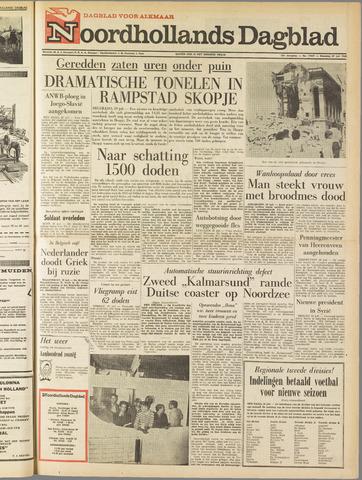Noordhollands Dagblad : dagblad voor Alkmaar en omgeving 1963-07-29