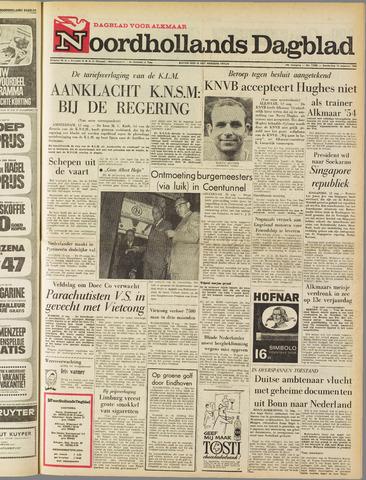 Noordhollands Dagblad : dagblad voor Alkmaar en omgeving 1965-08-12