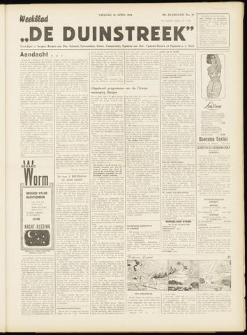 De Duinstreek 1964-04-24