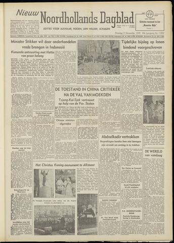 Nieuw Noordhollandsch Dagblad : voor Alkmaar en omgeving 1948-11-02