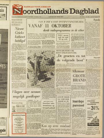 Noordhollands Dagblad : dagblad voor Alkmaar en omgeving 1965-08-21
