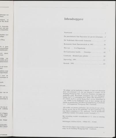 Jaarboek Oud Castricum 1992-11-01