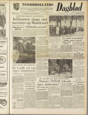 Noordhollands Dagblad : dagblad voor Alkmaar en omgeving 1962-05-16