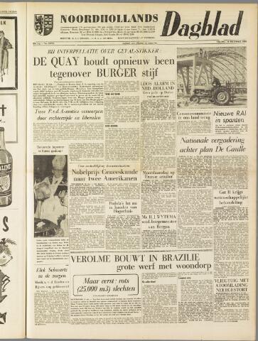 Noordhollands Dagblad : dagblad voor Alkmaar en omgeving 1959-10-16