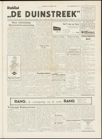 De Duinstreek 1958-04-25