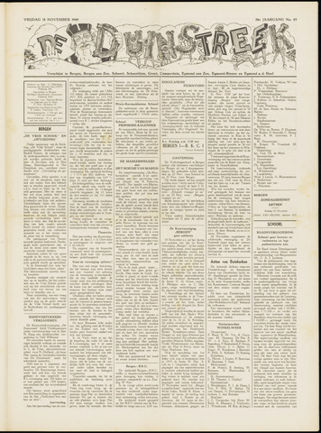 De Duinstreek 1949-11-18