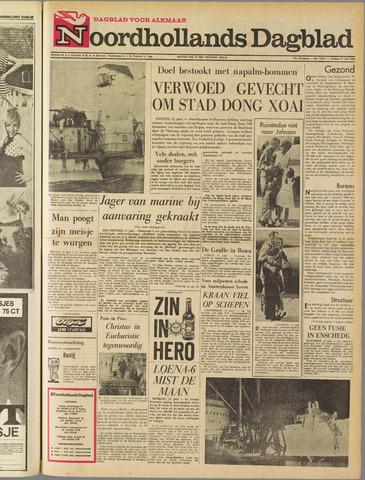 Noordhollands Dagblad : dagblad voor Alkmaar en omgeving 1965-06-11