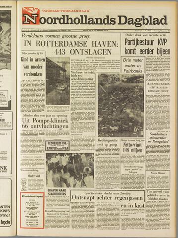 Noordhollands Dagblad : dagblad voor Alkmaar en omgeving 1967-08-17