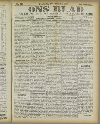 Ons Blad : katholiek nieuwsblad voor N-H 1919-11-20