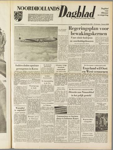 Noordhollands Dagblad : dagblad voor Alkmaar en omgeving 1953-10-03