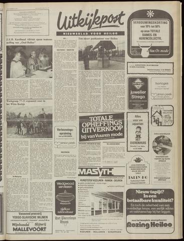 Uitkijkpost : nieuwsblad voor Heiloo e.o. 1980-11-05