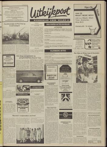 Uitkijkpost : nieuwsblad voor Heiloo e.o. 1983-03-16