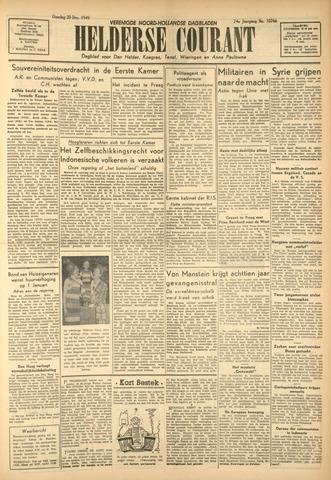 Heldersche Courant 1949-12-20