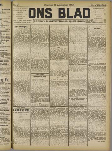 Ons Blad : katholiek nieuwsblad voor N-H 1916-08-08