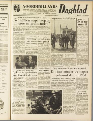 Noordhollands Dagblad : dagblad voor Alkmaar en omgeving 1959-08-26