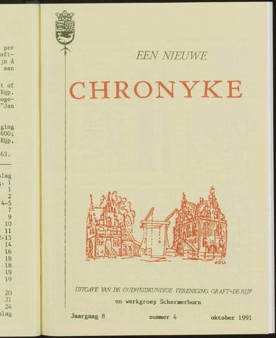 Een Nieuwe Chronyke van het Schermereiland 1991-10-01