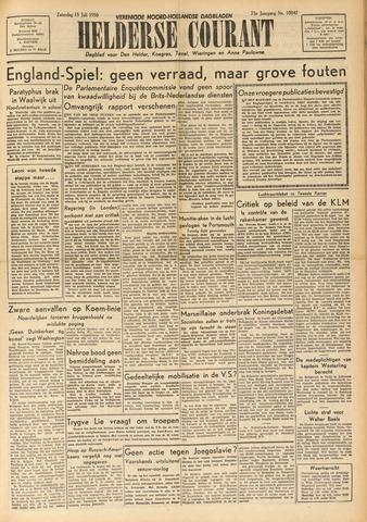 Heldersche Courant 1950-07-15