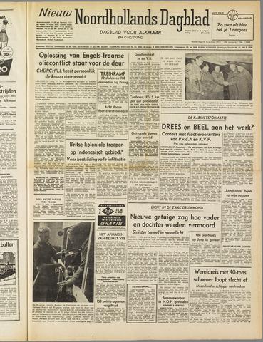 Nieuw Noordhollandsch Dagblad : voor Alkmaar en omgeving 1952-08-28