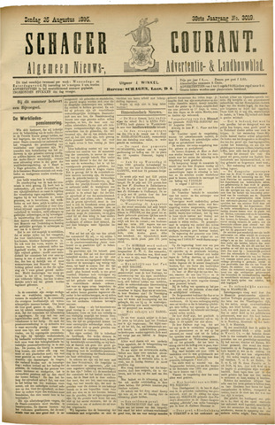Schager Courant 1895-08-25