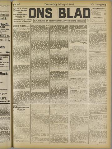 Ons Blad : katholiek nieuwsblad voor N-H 1916-04-20