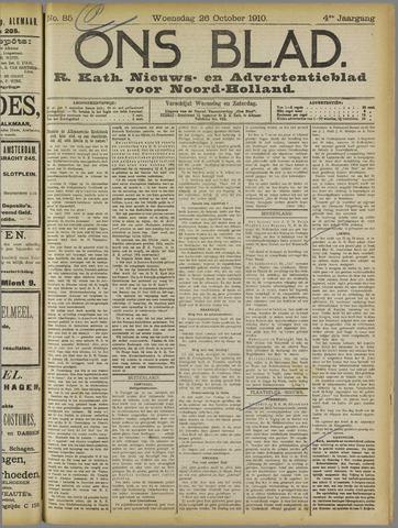 Ons Blad : katholiek nieuwsblad voor N-H 1910-10-26
