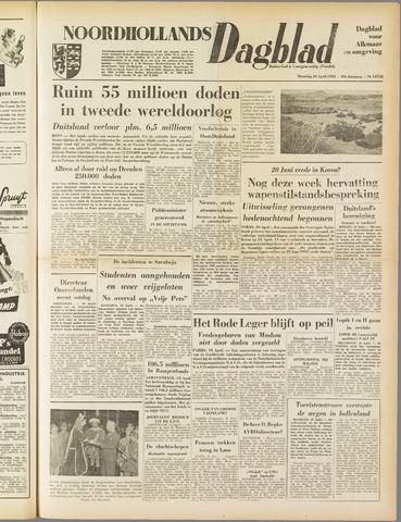 Noordhollands Dagblad : dagblad voor Alkmaar en omgeving 1953-04-20
